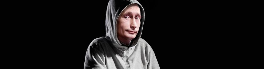 SWTE 110 – Putin: Hacker Extraordinaire